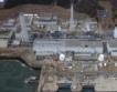 Повредите в АЕЦ Фукушима  причинени от труса