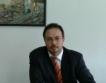 SMS интервю на уволнения зам.икономически министър
