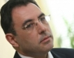 Министър Цветков подаде оставка