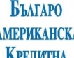 БАКБ: Сделка с въпроси