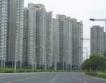 Енергийна криза в Китай