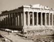 Гръцки хотели намаляват цените до 80%