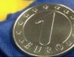 Икономиката на еврозоната се стабилизира