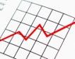 Германия с ръст от 0,8 % на БВП през третото тримесечие