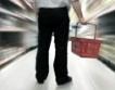 """Бум на """"социалните супермаркети"""" в Австрия"""