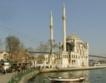Кризата не засегна туризма в Турция