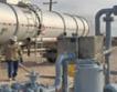 България ще купи 2,5 млрд. куб. м. газ от Туркменистан
