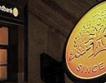 Swedbank увеличава капитала си