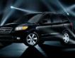 Hyundai четвърти производител в света