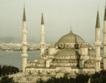 Истанбул-лидер в турската търговия
