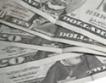 Евро връща позиции, но Пекин подкрепя долара