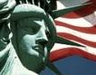 Входна такса за пътуващите до САЩ