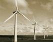 13 ветрогенератора спря екоинспекция