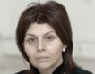 Уволнение за Ализан Яхова