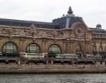 Париж разчита на американските туристи