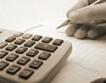 Еврофиск срещу данъчните измами