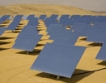 400 млрд. евро за слънчева електроцентрала в Сахара
