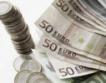 Средната заплата в Босна - 400 евро