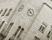 БТК продаде две сгради в Търново