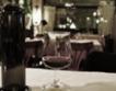 По-ниско ДДС за ресторантите във Франция