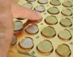 Европейската комисия иска Румъния да намали бюджетния си дефицит