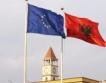Албания връща €8 млрд. на Сърбия