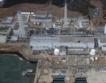Японските реактори спират до 2012 г.?