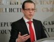 ЕК: Измамите с еврофондове са ненаказани