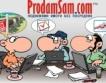 ProdamSam.com с нова секция за продажби