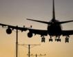 Португалия очаква стачка в авиацията