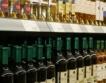 """ЕК: Компаниите не продават """"ниско качество"""" в Източна Европа"""