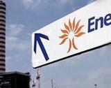 Enel прави умни електромери