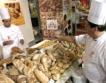 Френски ученици се учат да правят хляб във Варна