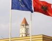 Албания център за втечнен газ?