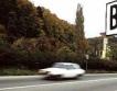 ЕК спря 850 млн. евро за пътища в Румъния
