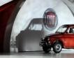 Fiat и Mazda ще правят коли в Русия