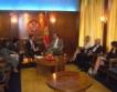 Черна гора може да внася БГ ток