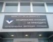 "НАП:20 млн. лв. в ""недосегаемост"""