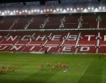 Традициите на Юнайтед струват повече от £400 млн.