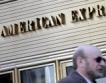 American Express: Печалба 27%↑ през Q2