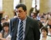 Натоварени ли са българските съдии?