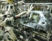 Mazda отчете загуба