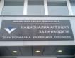Данъчни измами в Пловдив