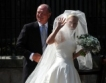 И принцеса Зара се омъжи