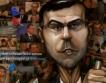 """Днес в """" Карикатури"""" Дянков: Като ги е бъз...."""