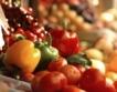 Русия вдига забраната за зеленчуци от Италия и Унгария