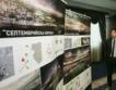 Стоичков представи проекти за стадиони в София