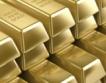 Златото с нов исторически максимум