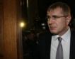 АП съди Националната банка на Гърция