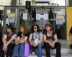 Гърция слива митници и данъчни служби